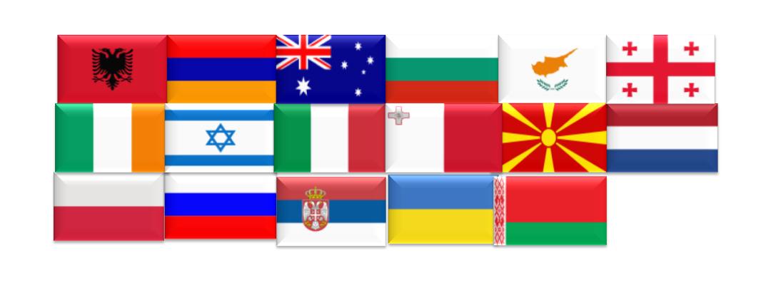 17 länder tävlar i Junior ESC 2016