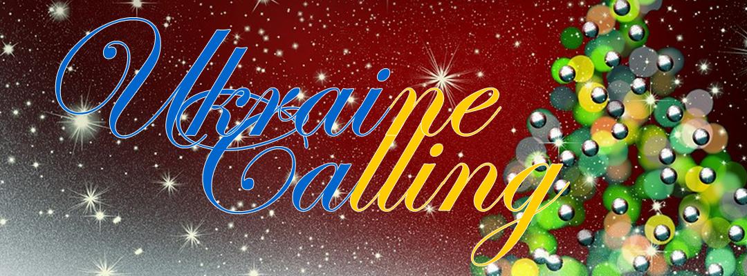 Julkalendern 2016