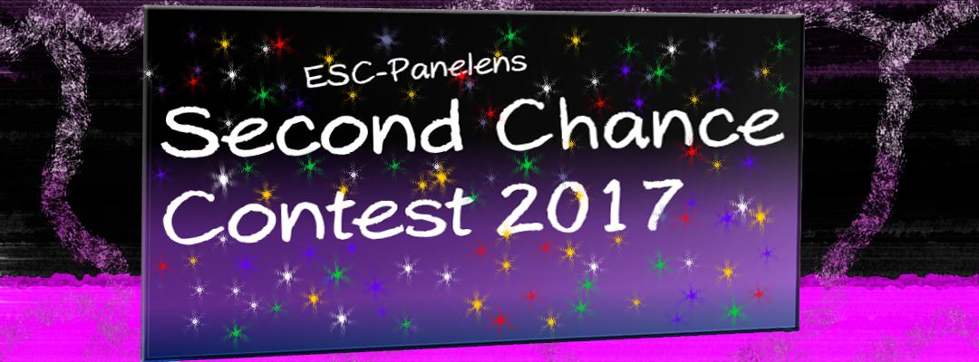 secondchance2017