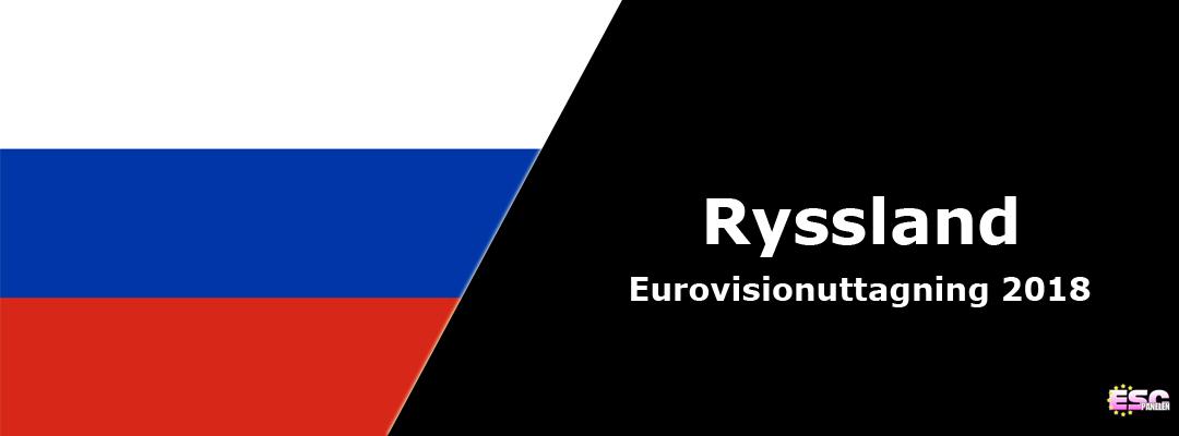 Ryssland i Eurovision Song Contest 2018
