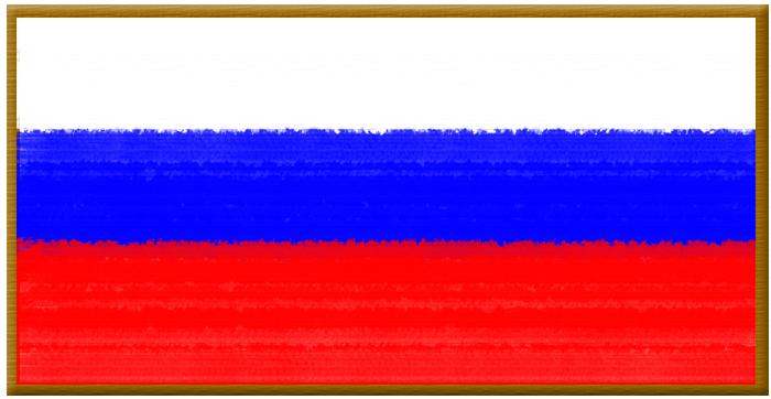 Ryssland gör comeback i Eurovision (2018)
