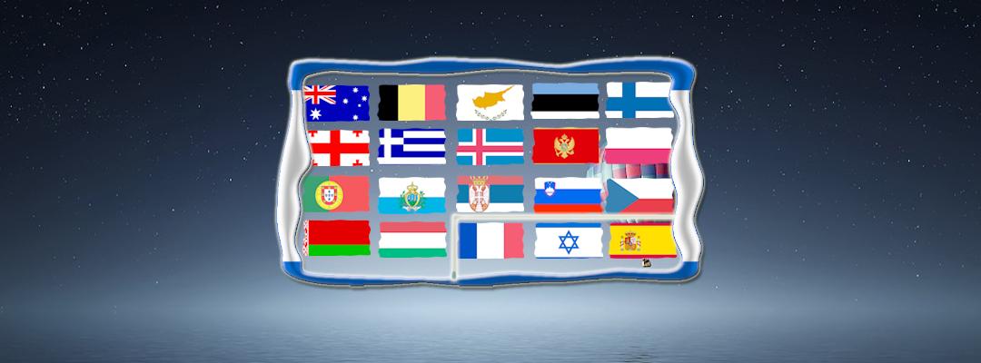 Här är alla våra införer till semi 1-länderna