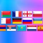 13 länder deltar i Junior Eurovision 2020